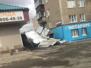 Режим ЧС введен в Карталах из-за ураганного ветра