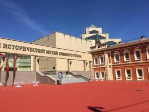 Красная площадь появилась в Челябинске