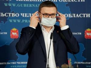 Правительство Челябинской области разрабатывает план поэтапного снятия экономических ограничений