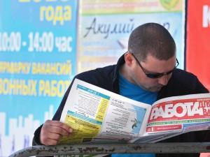 300 тысяч безработных добавилось в России всего за неделю