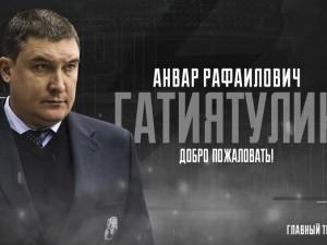 Главным тренером «Трактора» снова будет Анвар Гатиятулин