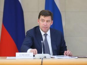 Уральский губернатор грозит сети «Красное и Белое» отзывом лицензии