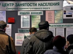 10% уровень безработицы в России уже достигнут, заявил президент Конфедерации труда