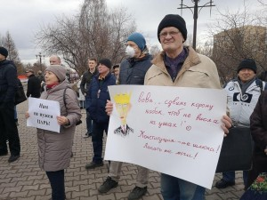 За отставку Путина будут митинговать в Краснодаре 6 июня