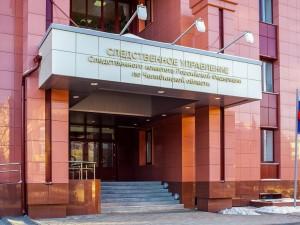 Общественники просят Следственный комитет проверить чиновников Еткульского района