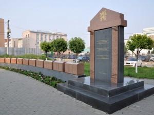 Чехия требует, чтобы в Челябинске отремонтировали памятник чехословацким легионерам