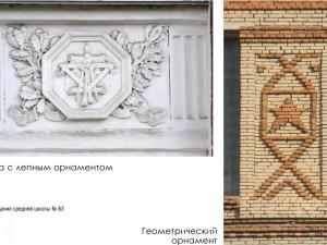 Сталинская архитектура Челябинска: в чем ее достоинства