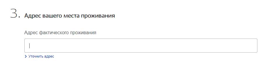 Как оформить пособие в 10 000 рублей на ребенка через Госуслуги