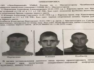 Из психбольницы в Магнитогорске сбежали опасные преступники