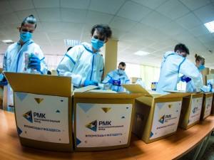 Нуждающиеся жители Челябинской области получили от Благотворительного фонда РМК наборы с продовольствием