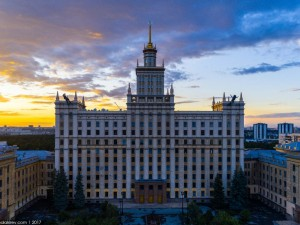 Один из ВУЗов Челябинской области проведет прием абитуриентов дистанционно