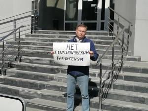 Арестован за видеотрансляцию пикетов против поправок в Конституцию