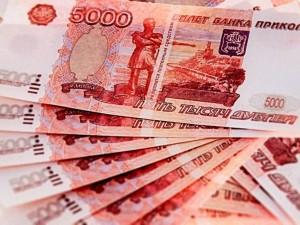 Жительница Челябинской области рассчиталась за покупку деньгами из банка приколов