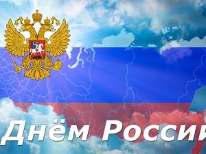 Хорошая новость - работать будем до четверга, плохая - как отмечать День России?