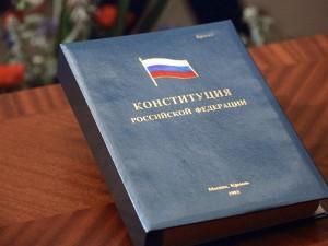 Убрать из поправок «обнуление» требуют россияне в Сети
