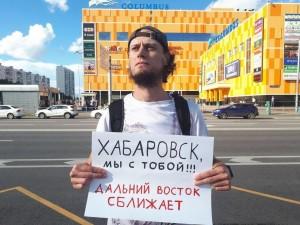 Сколько человек задержат 25 июля во время акции поддержки Хабаровска?