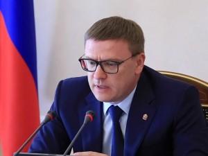 Чем  «Яндекс» поможет Челябинской области