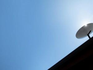 «НЛО на палочке» от Илона Маска получат участники бета-тестирования системы Starlink (видео)