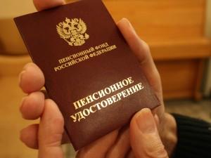 Московский депутат выступил с инициативой об изменении пенсионного возраста