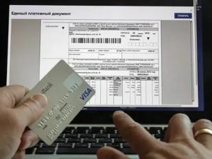 В Челябинске «Уралэнергосбыт» предлагает клиентам перейти на электронные квитанции