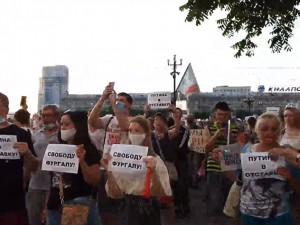 «Путина под суд!» - скандируют жители Хабаровска