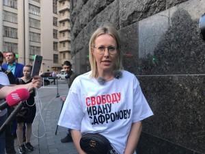 Собчак задержана в пикете в защиту Сафронова. Еще задержаны 20 журналистов