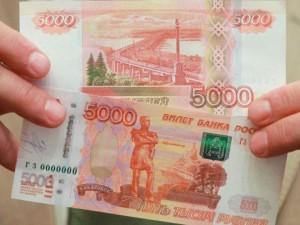 Выплаты в августе по 10 тысяч рублей будут, решили в Госдуме