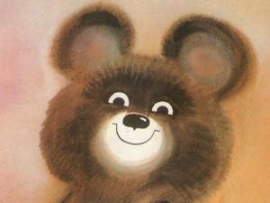 Создатель олимпийского Мишки умер в 84 года