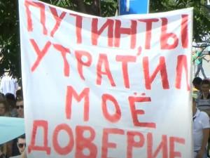 На краснодарском шествии в поддержку Хабаровска задержаны семь человек