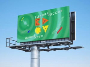 «Единая Россия» впервые показала свой новый логотип