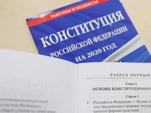 Россияне не видят преимуществ в поправках, голосуют против, но все равно большинство будет «за»