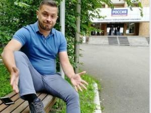 Журналист назвал поправки к Конституции историческим преступлением и уволился из ГТРК