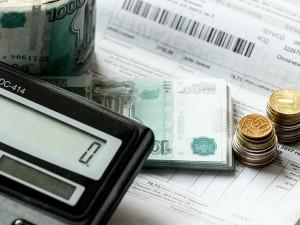 Губернатор Свердловской области предложил повысить тарифы за услуги ЖКХ