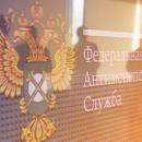 На 100 тысяч рублей оштрафовали магазин DNS в Челябинске за недостоверную рекламу