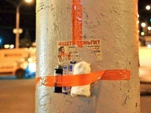 Медицинские «закладки» появились на улицах Минска