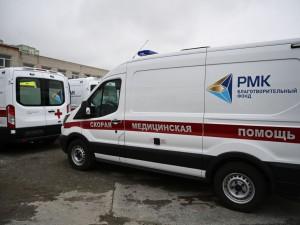 12 современных машин скорой помощи купил в Челябинскую область Благотворительный фонд РМК