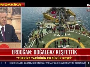 Эрдоган сообщил «радостную весть»: Турция обнаружила природный газ в Черном море