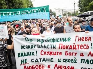 «Во избежание гнева Божьего покайтесь»: Хабаровск обратился к федеральной власти