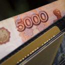 Пособие по безработице в России назвали слишком большим