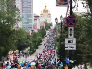 50-й митинг в поддержку Фургала прошел в Хабаровске