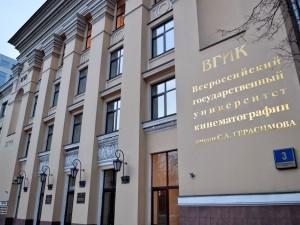 Главный киноинститут страны ВГИК носит имя уроженца уральской деревни