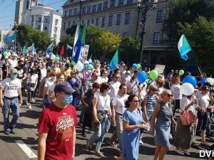 «Фургал — наш выбор»: акции протеста в Хабаровске не стихают