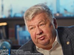 Путеводитель по ядерной медицине сделал главный онколог УрФО