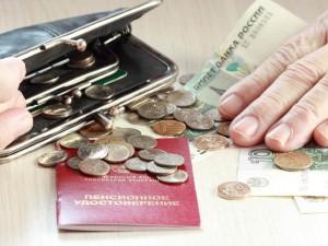 Пенсии в 2021 году проиндексируют на 6,3%, заявил Путин
