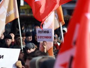 За отставку Путина готовятся митинговать в Миассе
