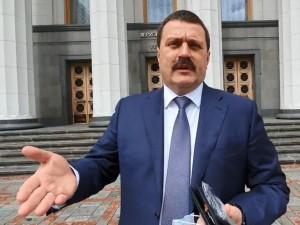 Украинского депутата объявили в США российским агентом