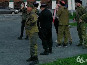 Казаки ищут представителей ЛГБТ на улицах Екатеринбурга