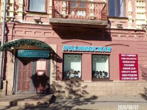В центре Челябинска снимают рекламные растяжки и делают единый дизайн-код