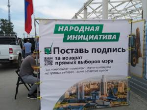 Законопроект о прямых выборах мэра рассмотрят в заксобрании Свердловской области