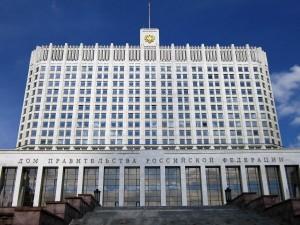 Дом российского правительства зачистят от ворон за 42 миллиона рублей